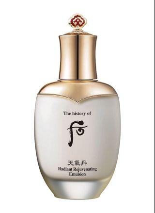 History of Whoo emulsion
