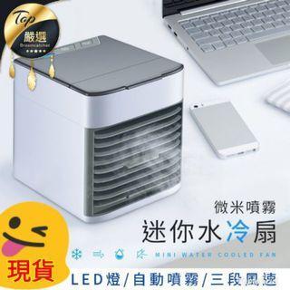 2019新款 移動式冷氣機 AIR COOLER 冷風機 USB迷你風扇 水冷空調扇 水冷扇