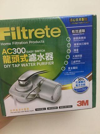 🚚 ac300 龍頭式濾水器
