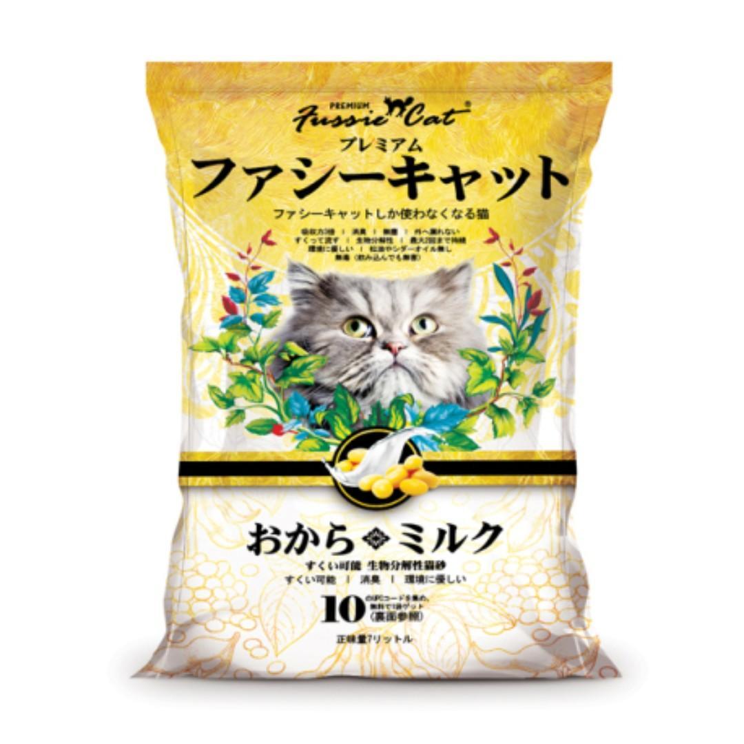 Fussie Cat 牛奶味豆腐貓砂 - 7 公升