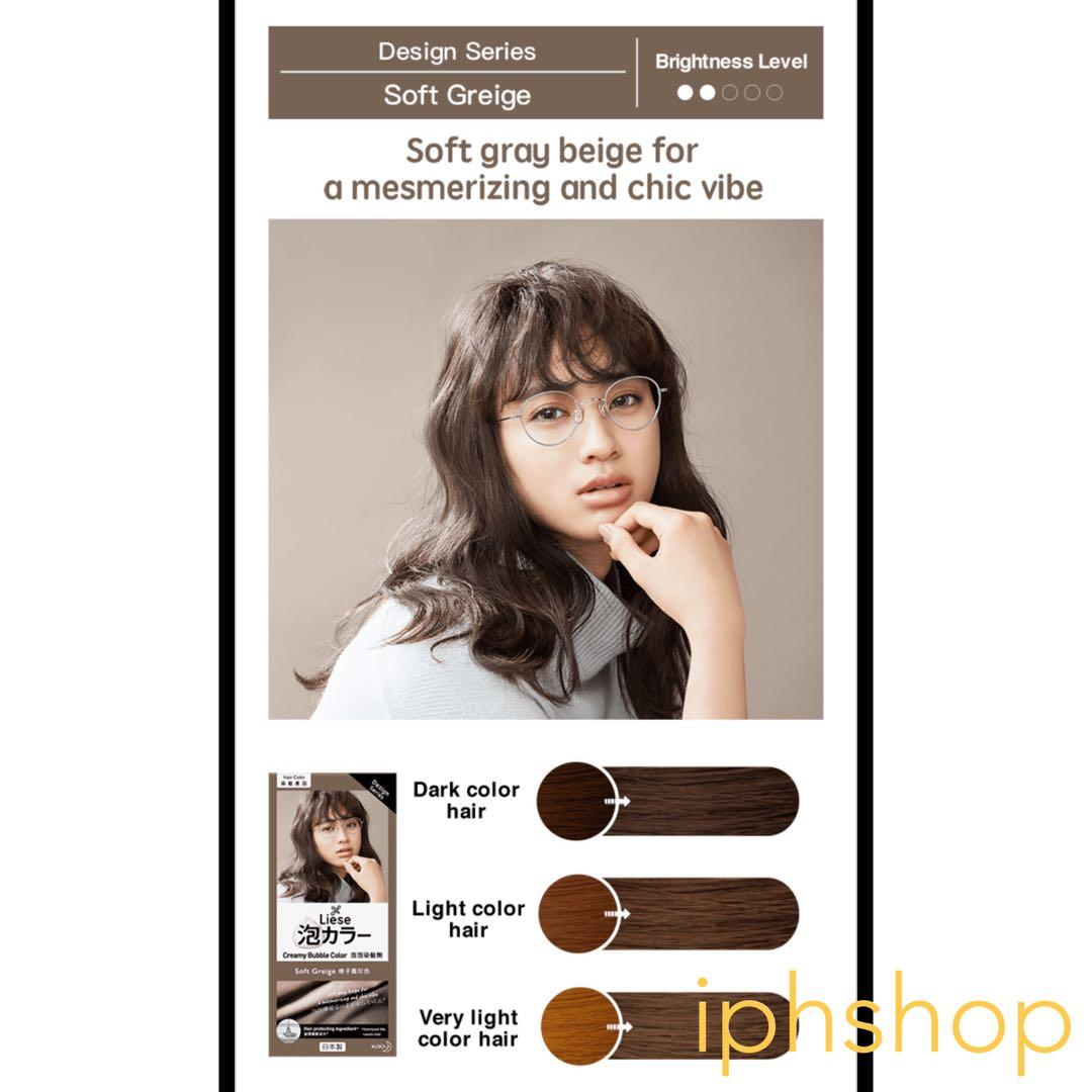Jual Liese Creamy Bubble Hair Color - SOFT GREIGE