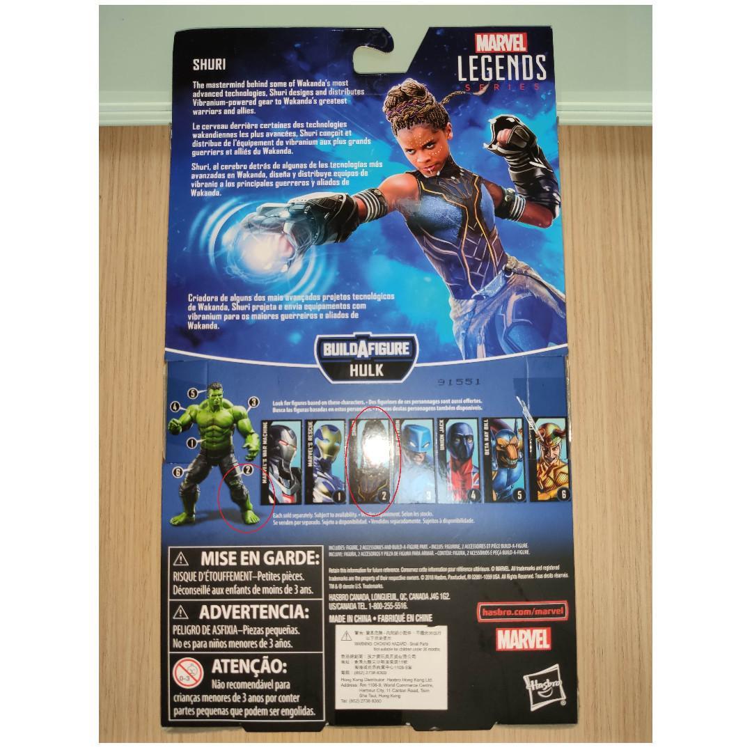 Marvel Legends Black Panther 黑豹系列 Shuri BAF件 HULK 左腳一隻