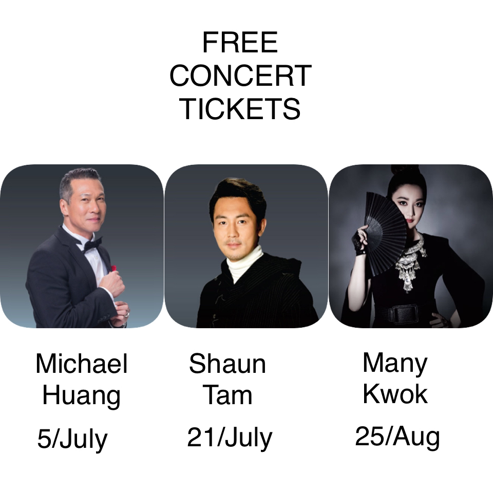michael huang & shaun tam & many kwok, Tickets & Vouchers