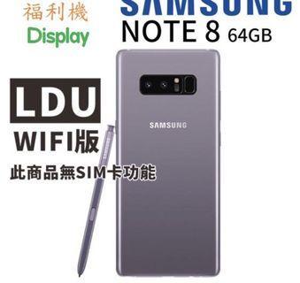 福利品Display/Samsung/Note 8/64B/『LDU=ONLY WIFI』