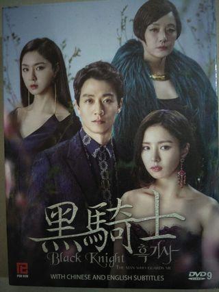 🚚 黑骑士 black knight Korean drama Dvd