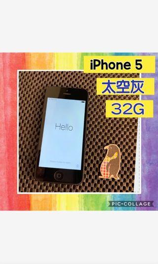 iPhone 5 太空灰 二手 九成新