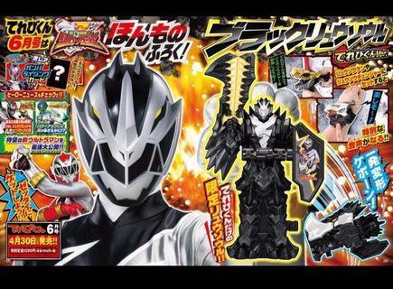 限定 DX 騎士龍戰隊 龍裝魂 黑龍裝魂 (電視君雜誌Ver.) 騎士龍戰機刺針劍龍