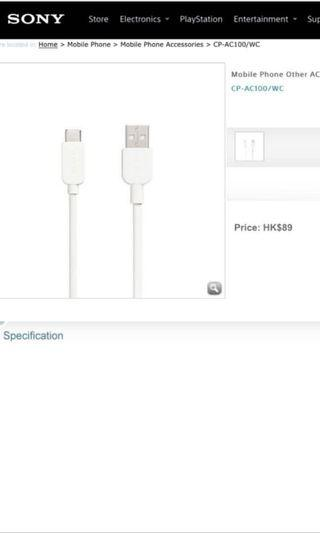Sony fast charge type C 100%new