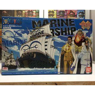 [Discount Fire Sale] One Piece Grand Ship Collection Marines Navy Warship