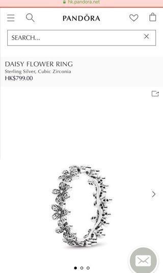 Pandora Ring DAISY FLOWER RING 925 戒指 介指