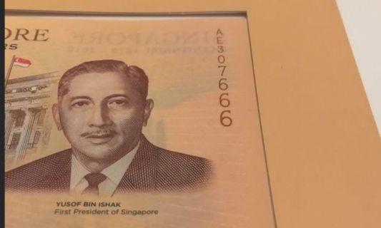 (AE307666) SG BICENTENNIAL COMMEMORATIVE $20 note