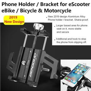 Phone holder HandPhone Bracket for eScooter eBike Scooter Motorcycle Bicycle motorbike