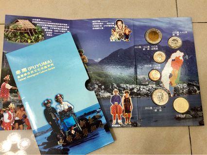 🚚 ✨中央銀行-卑南文化采風系列✨新臺幣硬幣套裝組合/紀念套幣/現貨