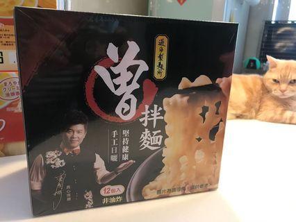 台灣直送‼️曾拌麵香蔥椒麻拌麵12入/箱