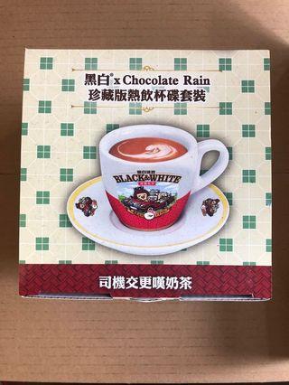 黑白淡奶 x Chocolate Rain 珍藏版熱飲杯碟套裝