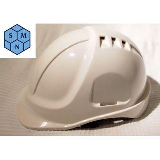 White Helmet (Safety Helmet)