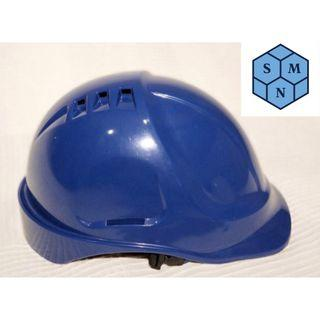 Blue Helmet (Safety Helmet)