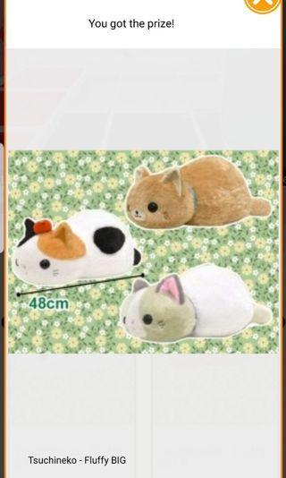 Tsuchineko Cat Fluffy