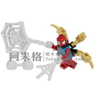 阿米格Amigo│PG2122 猩紅蜘蛛俠 Spider Man 蜘蛛俠4 決戰千里 超級英雄 品高 積木 第三方人仔 非樂高但相容 滿30隻包郵