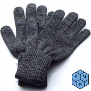 Winter woollen gloves