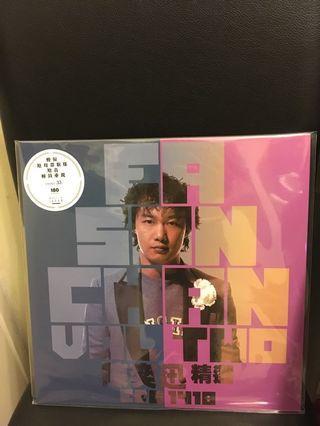 陳奕迅 Eason Chan vol one EEG1418 精選 限量版黑膠唱片