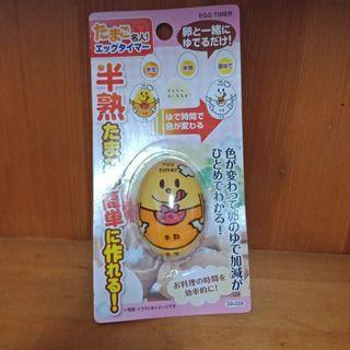 日本帶回 煮蛋計時器