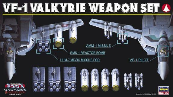Hasegawa Macross VF-1 Valkyrie Weapon Set (1/72 Model Kits) - not gundam zoids