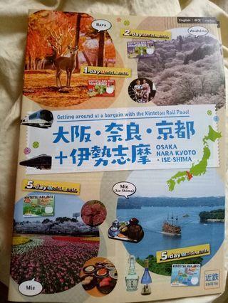 Kintetsu rail pass guidebook