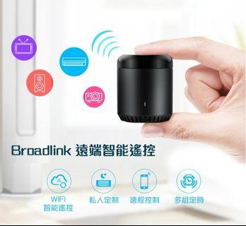 Broadlink RM mini 3 智能聲控藍芽喇叭 wifi智能遙控 智能萬用遙控器 遠程遙控 智能紅外線遙控家電  智能家居 黑科技產品
