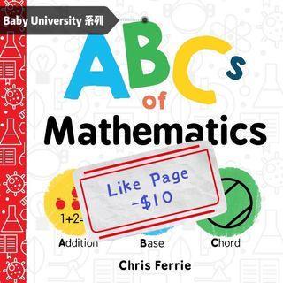 ‼️Like Page再減$10‼️ ABCs of Mathematics 👶🏻 Baby University 系列 🚀