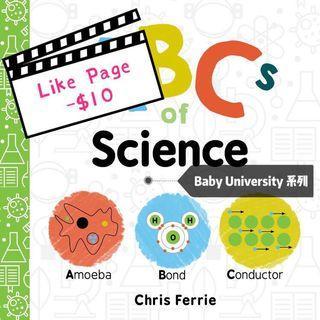 ‼️Like Page再減$10‼️ ABCs of Science 👶🏻 Baby University 系列 🚀