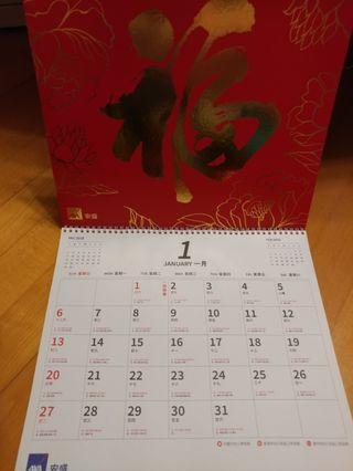 [全新] 中式掛牆月曆