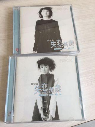 CD Tarcy