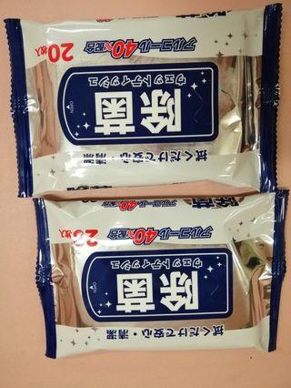 100% 日本直送殺菌濕紙巾(細,短裝,20塊1pack)