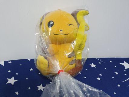 Pokemon Raichu plushy