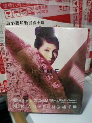 楊千嬅 cd