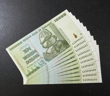 十萬億元 (13個零) 津巴布韋10,000,000,000,000 連號10張 頂級UNC