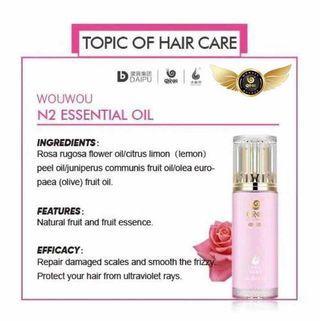 🚚 Wowo Hair Essential Oil