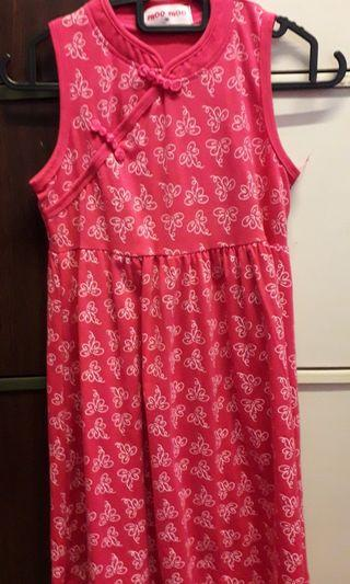 Kids Pink Cotton Dress