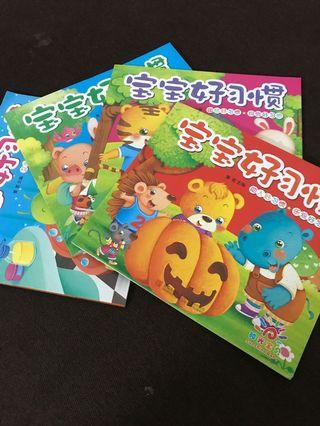 🚚 Chinese book with hanyu pinyin