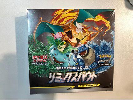sm11a pokemon card 原盒
