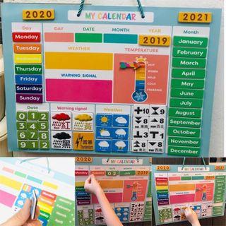香港獨有天氣報告日曆板