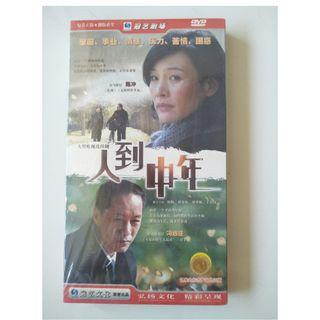 Brand new Chinese DVD 人到中年