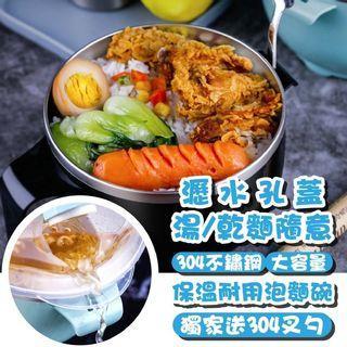 """瀝水孔蓋 湯/乾麵隨意"""" 304不鏽鋼大容量保溫耐用泡麵碗"""