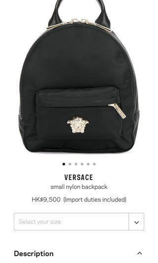 Versace small backpack