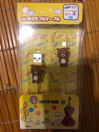 🚚 拉拉熊充電線