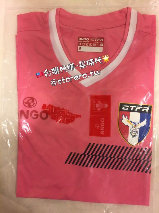 台灣🇹🇼球衣-CATA 正版球衣 ANGO X CTFA 中華代表隊球衣 粉紅色