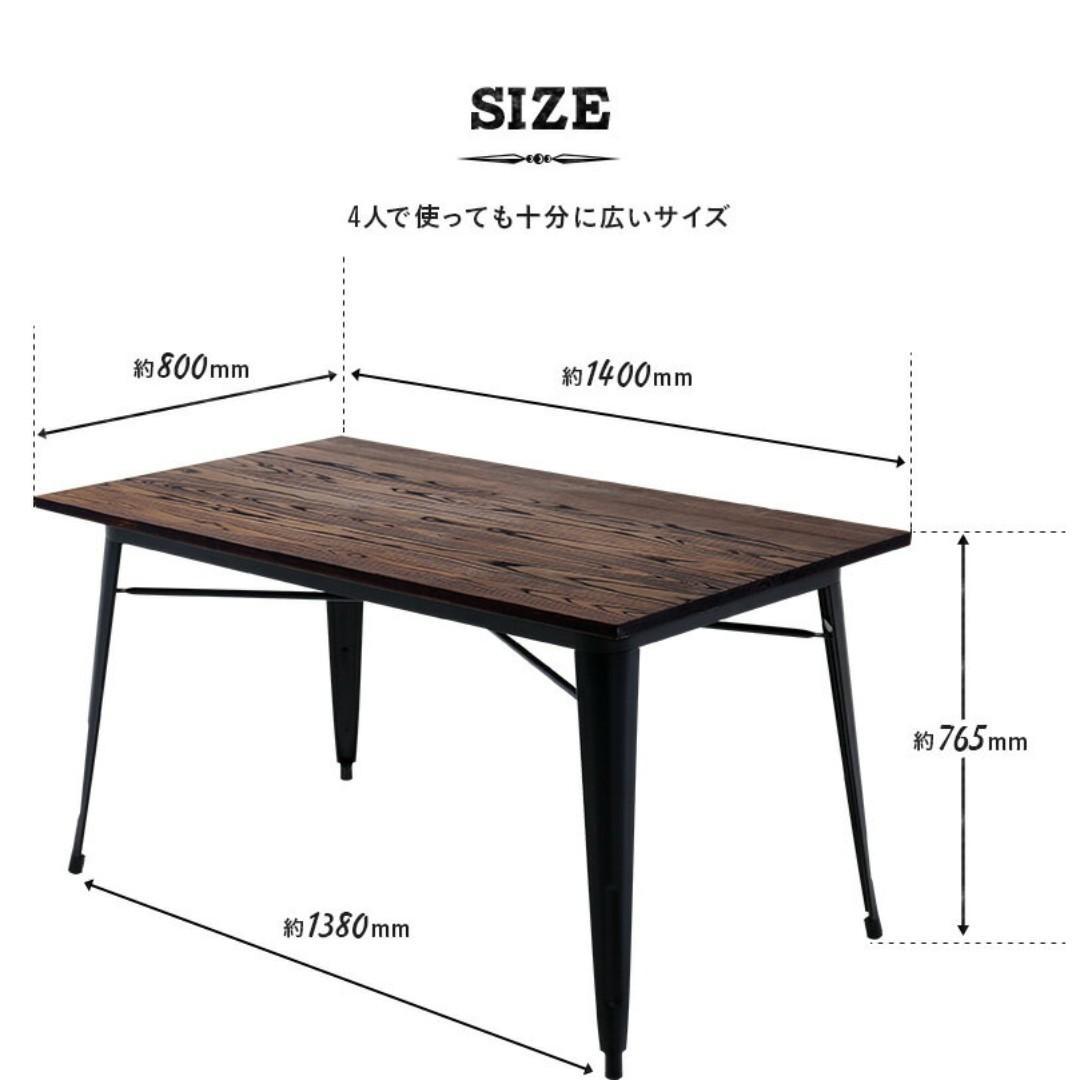 Dining Table - Sanctum Set (5 Pcs)