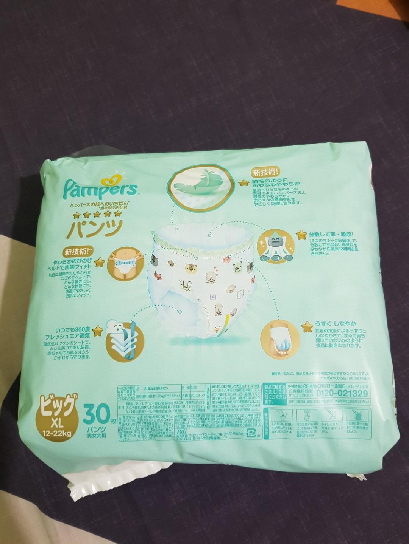 Pampers Premium Pant XL