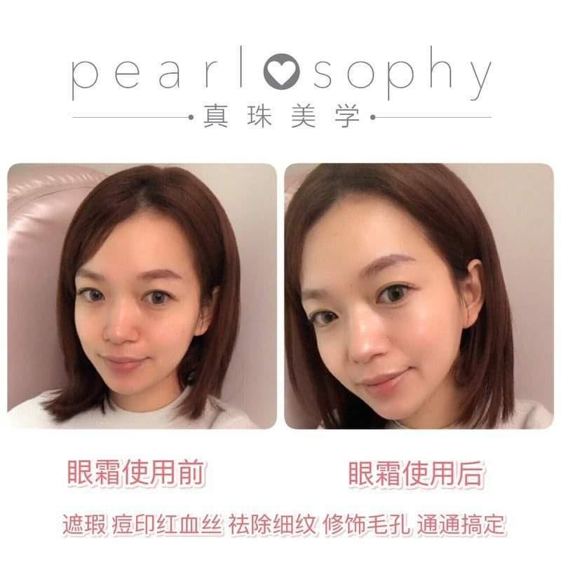 Pearlosophy eye cream